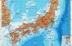 Япония: природа, императоры, достопримечательности, население и географическое положение страны