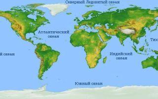 Сколько океанов на планете земля — 5 или 4, их названия