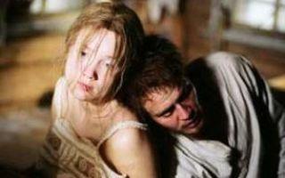 Краткое содержание повести валентина распутина «живи и помни»