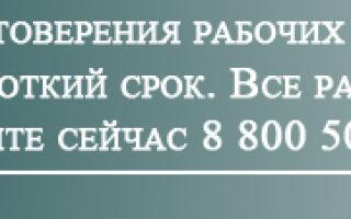 Топ-7 профессий для дистанционного образования: горячая семерка!