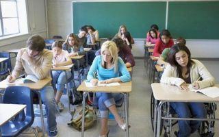 Какие предметы нужно сдавать на психолога: экзамены, советы и рекомендации