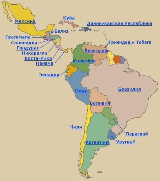 Список стран Южной Америки: политическая карта, столицы и города, кто открыл материк