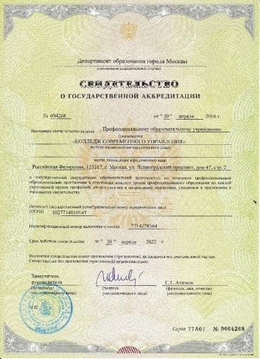 Куда можно поступить после 11 класса в Москве; хорошие вузы для заочного и очного обучения