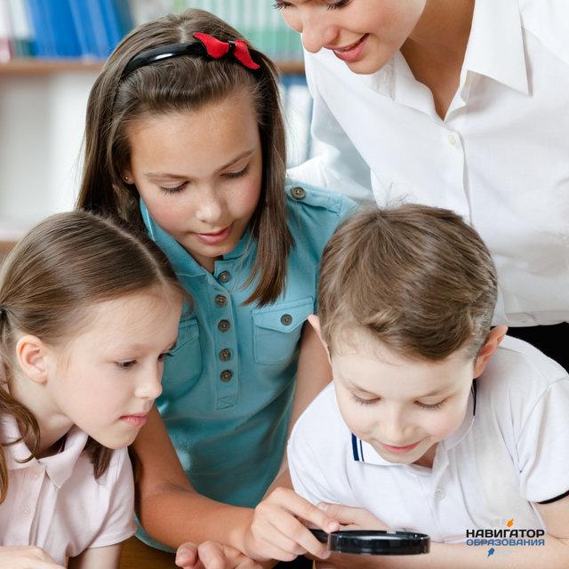Лучшие центры повышения квалификации в России: ТОП 5 ведущих центров