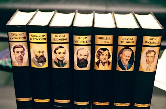 Эпитеты в литературе: как использовать эпитеты, их разновидности, как находить эпитеты в тексте