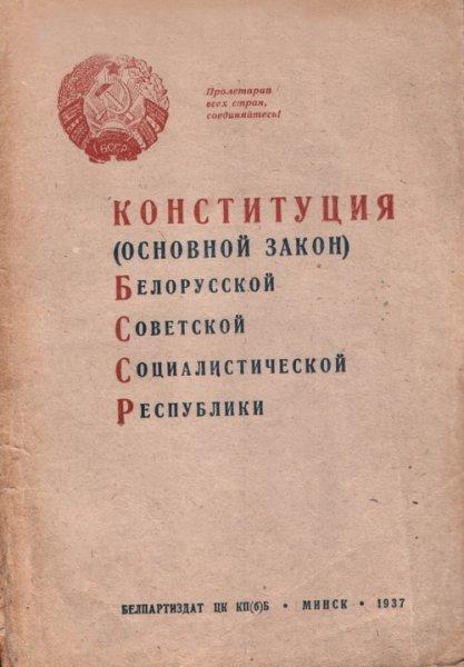 Когда была принята действующая конституция Российской Федерации: дата, основные положения