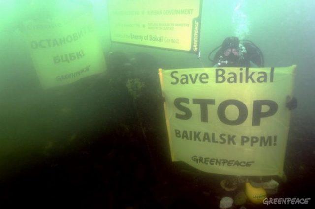 Озеро Байкал: фото чуда природы Восточной Сибири