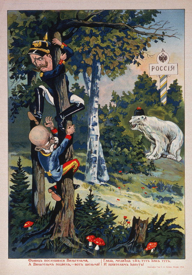 Какие страны участвовали в Первой мировой войне: причины конфликта и цели Германии, союзники России, итоги