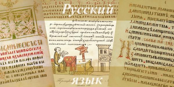 Всё о диалекте: значение понятия, история происхождения, развитие в разных языках