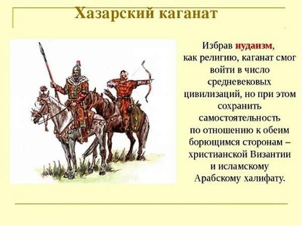 Дата и историческое значение разгрома хазарского каганата великим воином Святославом