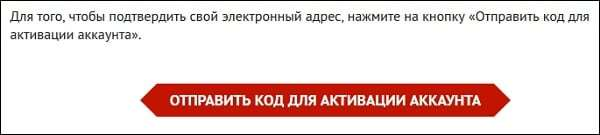 Зарегистрироваться на всероссийском официальном сайте ГТО сможет даже школьник!