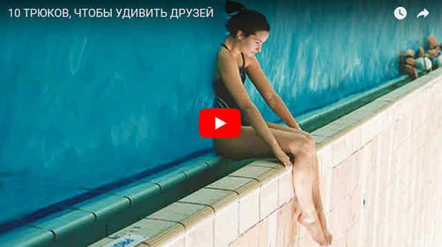 Примеры слов-антонимов в русском языке, антонимические пары в литературе