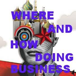 Главные критерии, являющиеся условием для успешного ведения предпринимательской деятельности