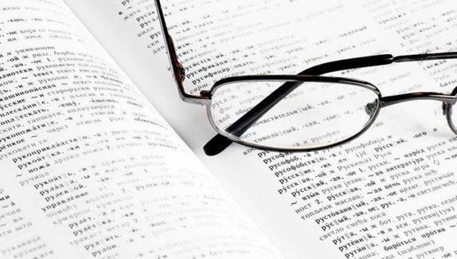 Где поставить ударение в слове «щавель» и как его правильно запомнить