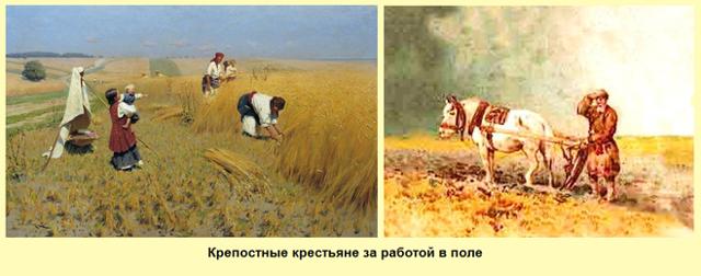 Определение социальной группы приписных крестьян, прикреплённых к заводам и мануфактурам России 17-19 веков
