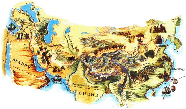 Открытия Марко Поло: биография, маршрут путешествия и его значение