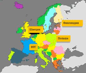 Зарубежная Европа: характеристика крупных стран, ведущие отрасли промышленности