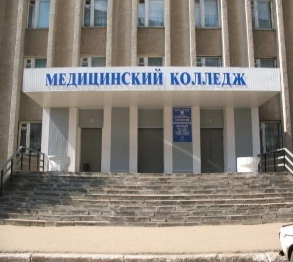 Список колледжей, училищ и техникумов Москвы после 9 класса