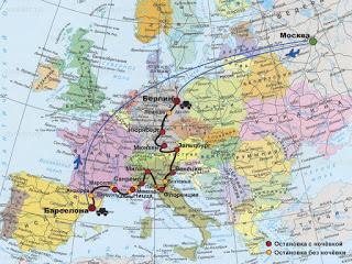 Страны Центральной и Восточной Европы: население, площадь, экономическое положение