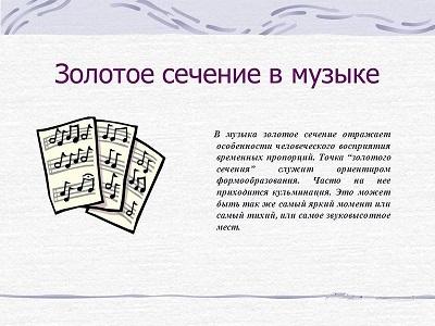 Статья о том что такое кульминация ее значение в литературе музыке и других сферах деятельности