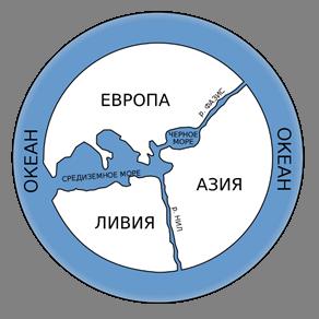 Традиционные методы географических исследований: на чем основаны, какие результаты дают, какое значение имеют