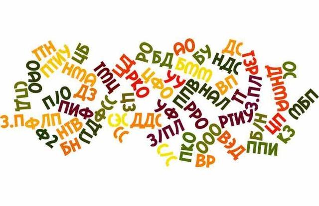 Строчные и прописные символы в русском языке: чем отличаются, особенности написания прописных букв