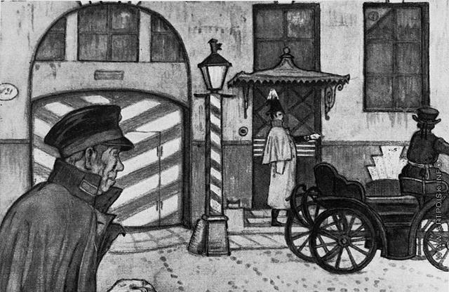 Сюжет и основная мысль повести Александра Пушкина «Станционный смотритель»: краткое содержание и анализ