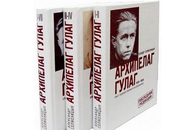 Солженицын: краткая биография писателя, самые важные даты, творчество