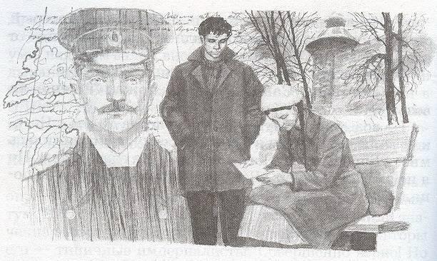Два капитана Каверина: краткое содержание и анализ романа