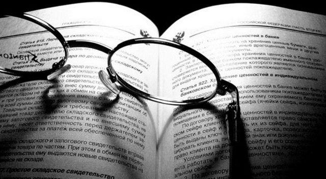 Как подготовиться к ЕГЭ по обществознанию: способы лучше усваивать информацию