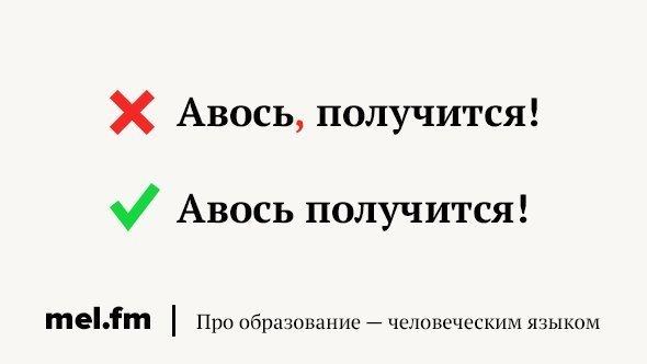 Слово наоборот как обособлять: выделение знаками препинания запятыми, когда должно выделяться, примеры